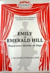 """Emily of Emerald Hill"" Exhibition at ACM. The ""Emily"" set was inspired by rooms in ""Oberon""mansion owned by Stella's uncle Seow Eu Jin. I remember Mr Seow as he sat on the National Museum's long-term development plan committee in the mid-1980s.  I hope the authorities do not forget his contribution."