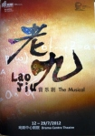"New ""Lao Jiu"" By Practice Theatre marking the 10th A of Kuo Pao Kun's demise"